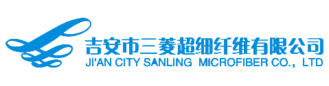 Ji'an Sanling Microfiber Co.,Ltd.