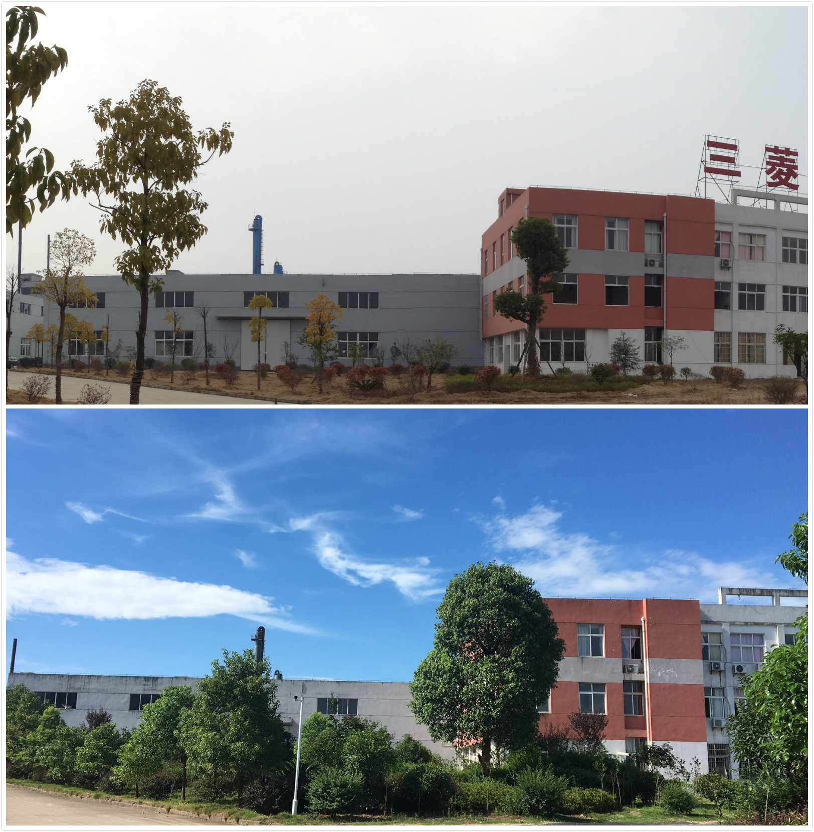 sanling microfiber leather factory